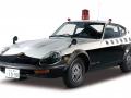 1972 Datsun 240Z-G Police Patrol