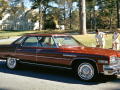 1975 Buick Electra 225 – 233.7 inches / 5.96 metres