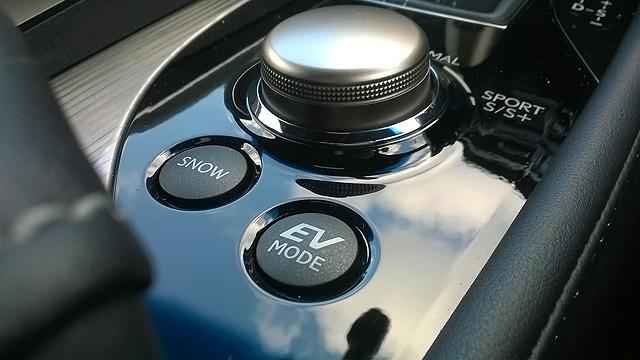 Lexus GS 300h 5