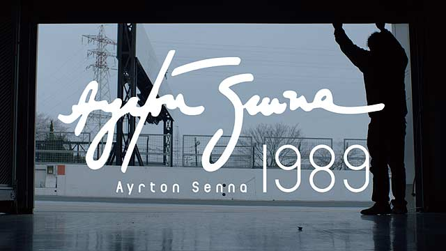 Sound Of Honda Ayrton Senna D&AD