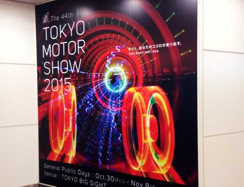 Why I'm looking forward to the Tokyo Motor Show
