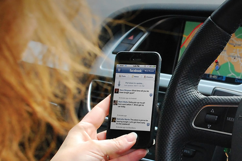 Handheld mobile phone