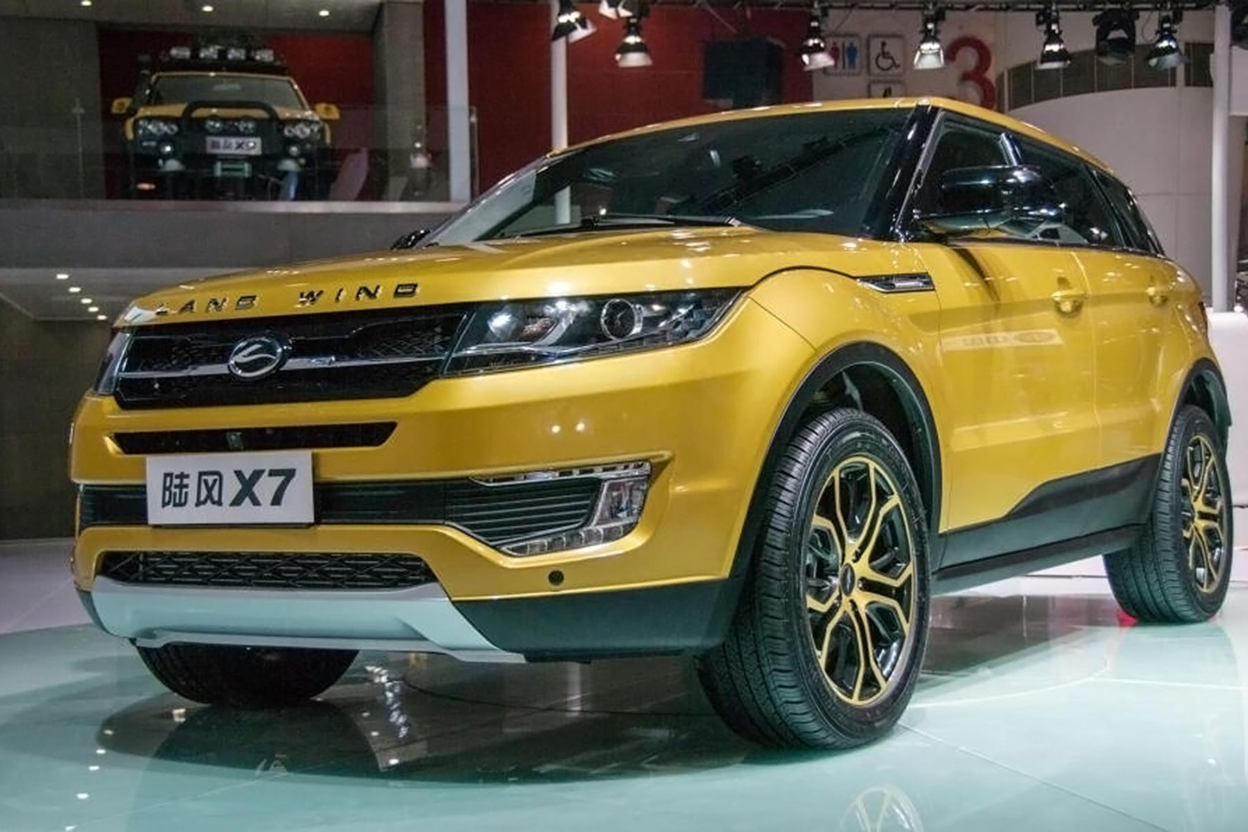 Jaguar Land Rover to sue Chinese 'copycat Evoque' maker | Motoring