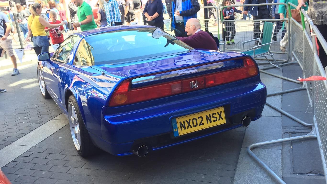NE1 Motor Show