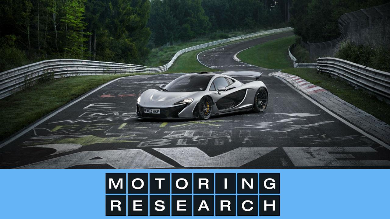 McLaren Factory Thumbnail