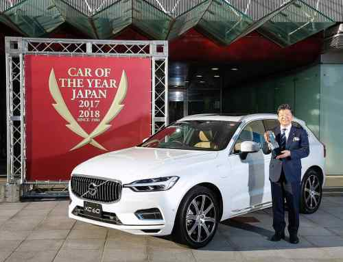 Volvo XC60 is Japan's Car of the Year 2018