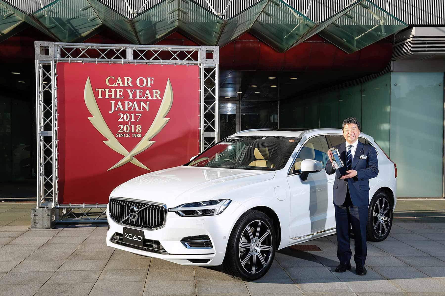 Volvo Xc60 Is An S Car Of The Year 2018