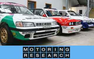 Prodrive collection