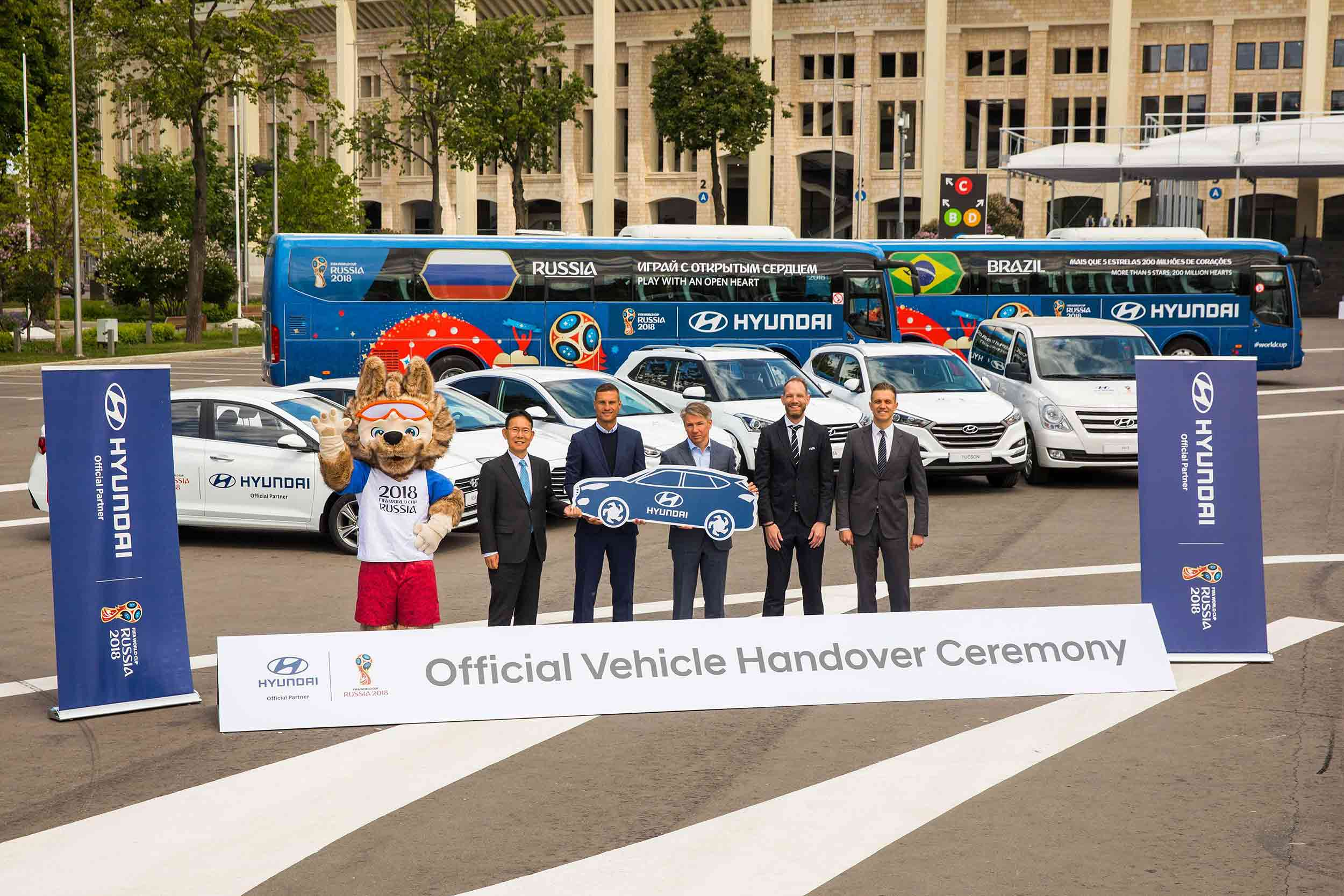 2018 World Cup Hyundai handover ceremony