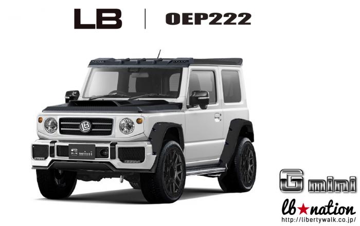 LB Works G mini