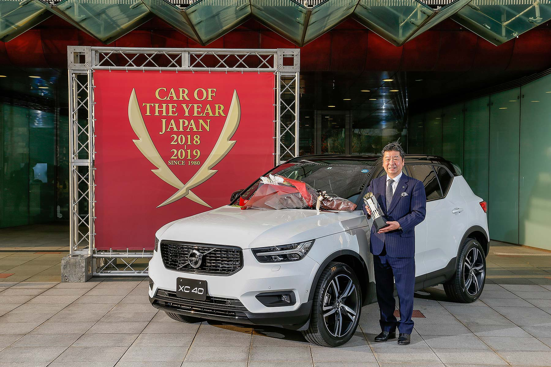 Volvo XC40 is Car of the Year Japan 2018