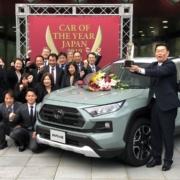 2019 Japan Car of the Year winners