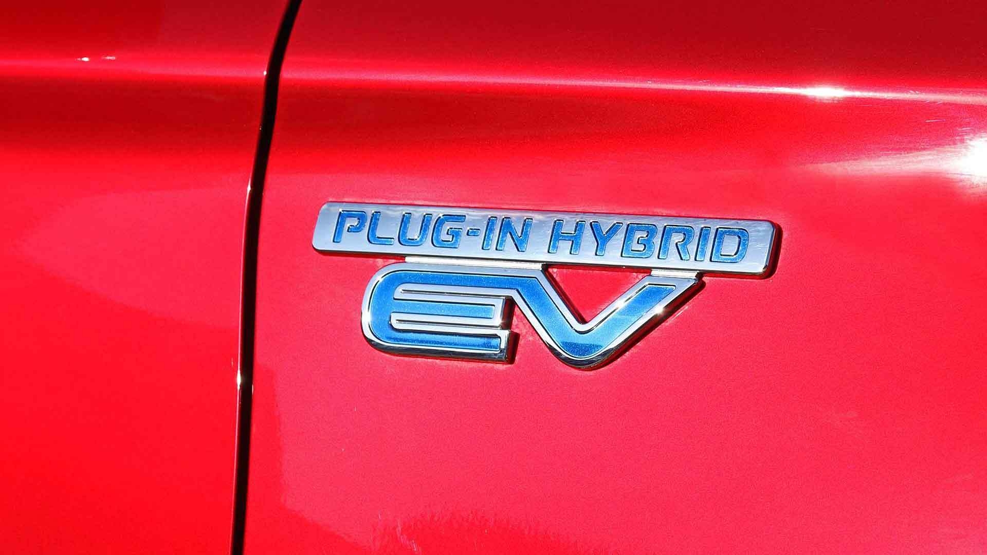 Plug-in Hybrid PHEV logo