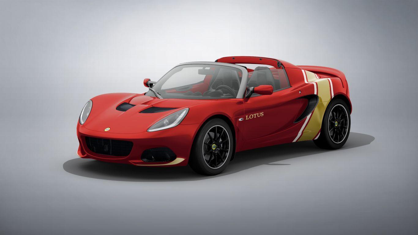 2020 Lotus Elise Heritage Editions