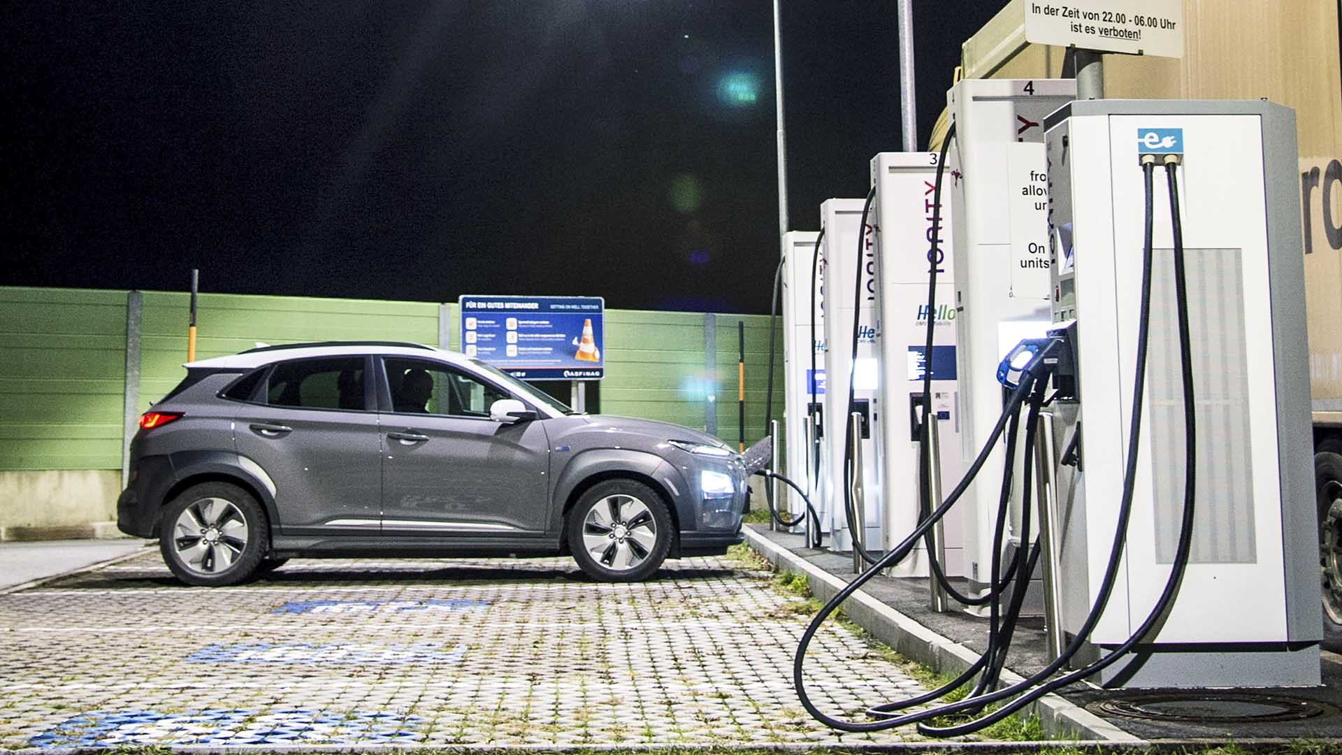 Electric cars of 2020